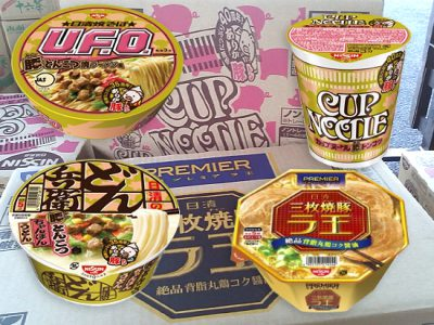 【新製品】日清食品4品「プレミアラ王・豚とんこつ」販売中です
