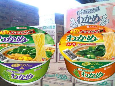 【新製品】「エースコック わかめラーメン(ノンフライ麺)」発売