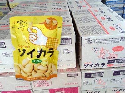 【新製品】大塚製薬「ソイカラ」販売中