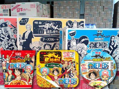 【限定販売】明星からアニメ「ワンピース」コラボ商品3品発売