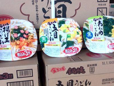 【秋冬商品】徳島製粉「金ちゃん 鍋焼きうどん」3種類始めました