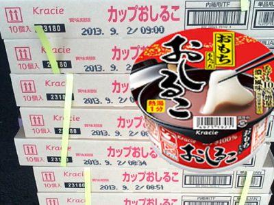 【秋冬商品】クラシエ「カップしるこ」を仕入れました。
