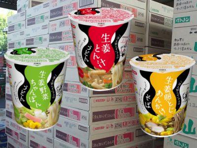 【新製品】エースコックと永谷園のコラボ商品「冷え知らず」カップ麺3品