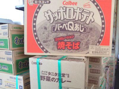 【新製品】「バーベQ味焼きそば」「タニタ食堂野菜のカレー」