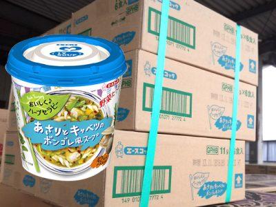【新製品】エース「おいしくハーブセラピー あさりとキャベツのボンゴレ風スープ」