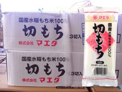 【新製品】「前田 国産 切り餅(3切)」