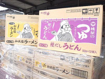 【新製品】サンヨー食品と桃屋のコラボカップ麺2品