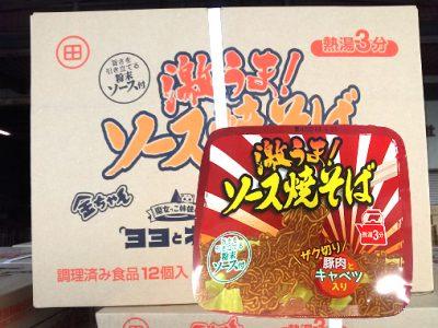 【限定品】「金ちゃん 激うま!ソース焼きそば」117g