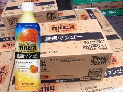 【新製品】「カルピス 完熟マンゴー」販売中