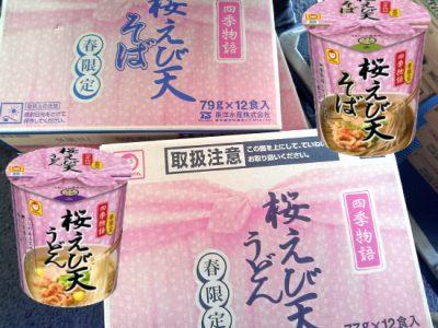 【新製品】マルちゃん四季物語「桜えび天」を仕入れました