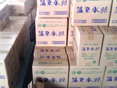[水]SOC「温泉水」3サイズ販売中