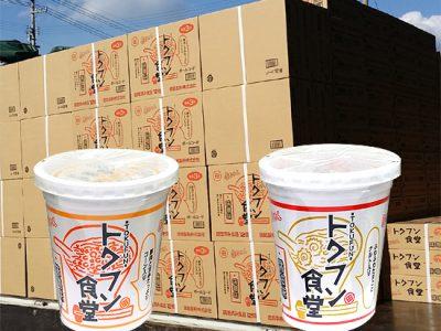 【新製品】徳島製粉「トクフン食堂」2品