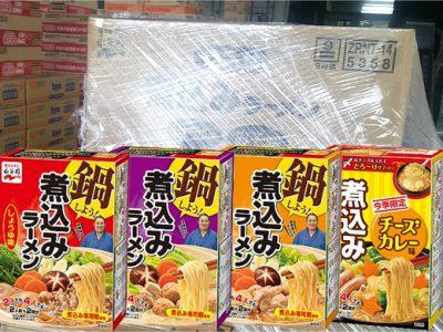 【秋冬商品】永谷園「煮込みラーメン」セットが入荷
