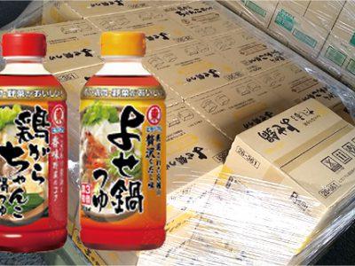 【冬商品】ヒガシマル醤油の鍋つゆを今シーズ初めて買いました