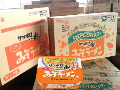 【限定品】サンヨー食品「きのこ味噌ラーメン」「みそラーメン焼きそば」