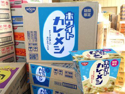 【新製品】日清食品「ホワイトカレーメシ」