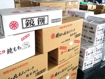 【正月商品】前田の鏡餅を仕入れました