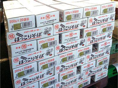 【年越し蕎麦】竹田製麺「ほっこりそば」セール中