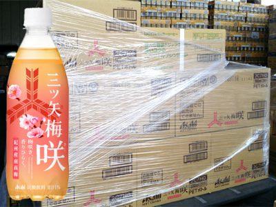 【新製品】アサヒ飲料「三ツ矢 梅咲(さく)500ml」