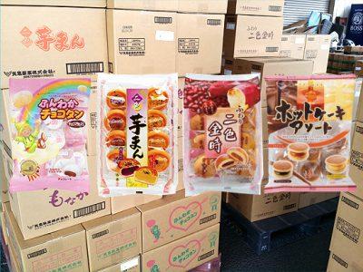 【お菓子】天恵製菓の商品をいっぱい仕入れました!