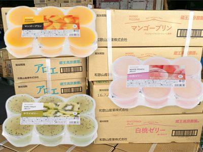 【夏デザート】和歌山産業のゼリーを買いました