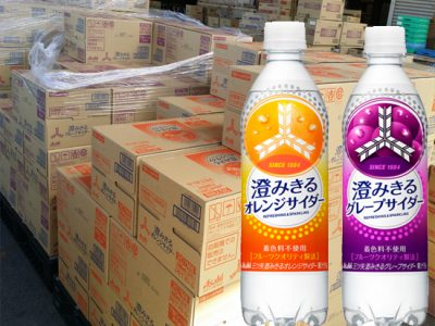 【新製品】3月22日(火)発売の「澄みきるサイダー」4アイテム入荷