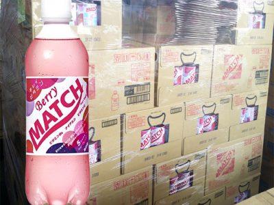 【新製品】大塚食品ベリーマッチ 500mlペットボトル