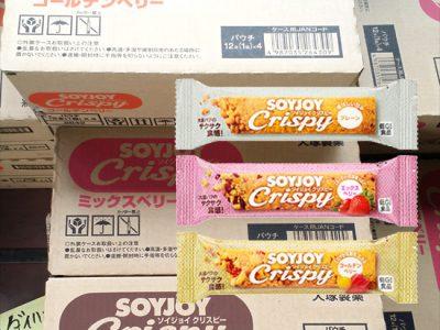 【新製品】大塚製薬ジョイジョイ・クリスピー3種類