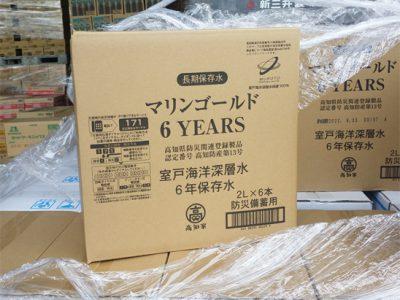 【備蓄品】6年保存水の問合せが急増中