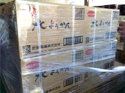 【夏商品】佐藤製菓「水ようかん」を始めました