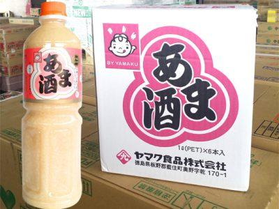 【注目商品】ヤマク食品 甘酒 1L