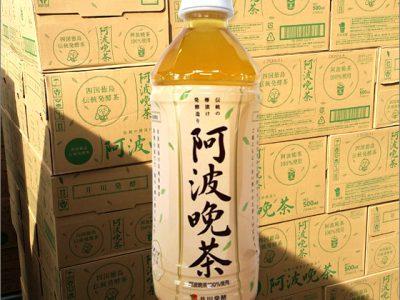 いろどり晩茶500ml」が半年ぶりにリニューアル発売!