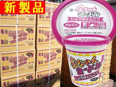 【新製品】徳島製粉「金ちゃんヌードルしょうゆとんこつ」