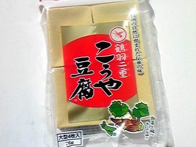 売れています「鶴羽二重(4切)高野豆腐」