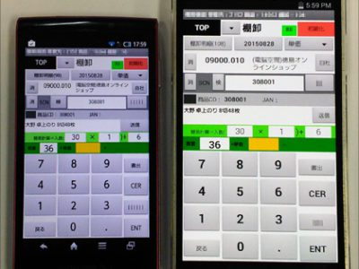 【ai】Androidと内蔵SQLiteのバージョン