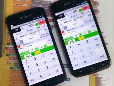 【App Inventor2開発】アキバの中古スマホ(14,800円)でハンディターミナル