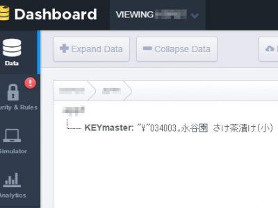 【ai】firebaseでクラウドデータベースの実験
