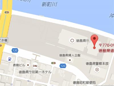 【App Inventor2開発】Google地図表示機能の追加