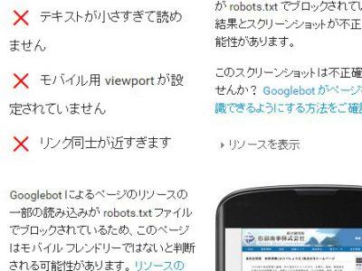 【WEBコンテンツマネージャーシステム】XOOPSを止めてJoomlaへ